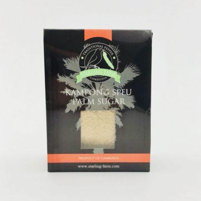Palm Sugar Flower – Kampong Speu